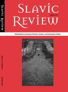 slavicreview-73-issue-2-cover_